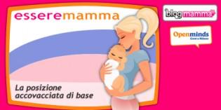 Video: posizioni per partorire: parto da accovacciata