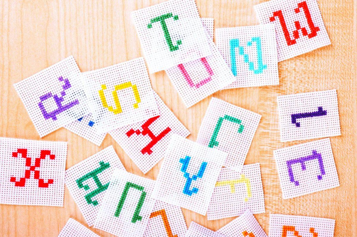 schemi alfabeto punto croce