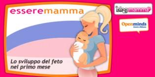 Video: quando si comincia a sentire il cuore del feto?