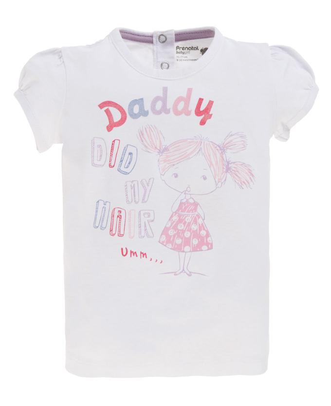 festa-papa-prenatal-girls