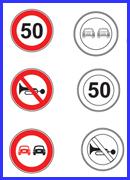 schede per educazione stradale