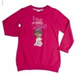 Da Prenatal arrivano le magliette con la Dottoressa Peluche! Un regolo particolarmente apprezzato dalle fan di Dottie. La linea di t-shirt in jersey di cotone a manica lunga da 3 a 8 anni, in quattro varianti colore: bianco, rosa chiaro, fuxia e grigio mélange