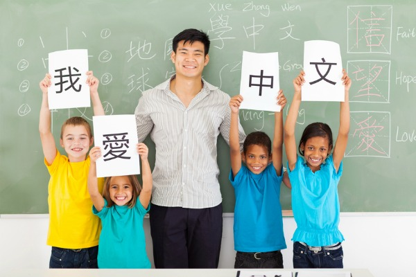 Studiare cinese asilo