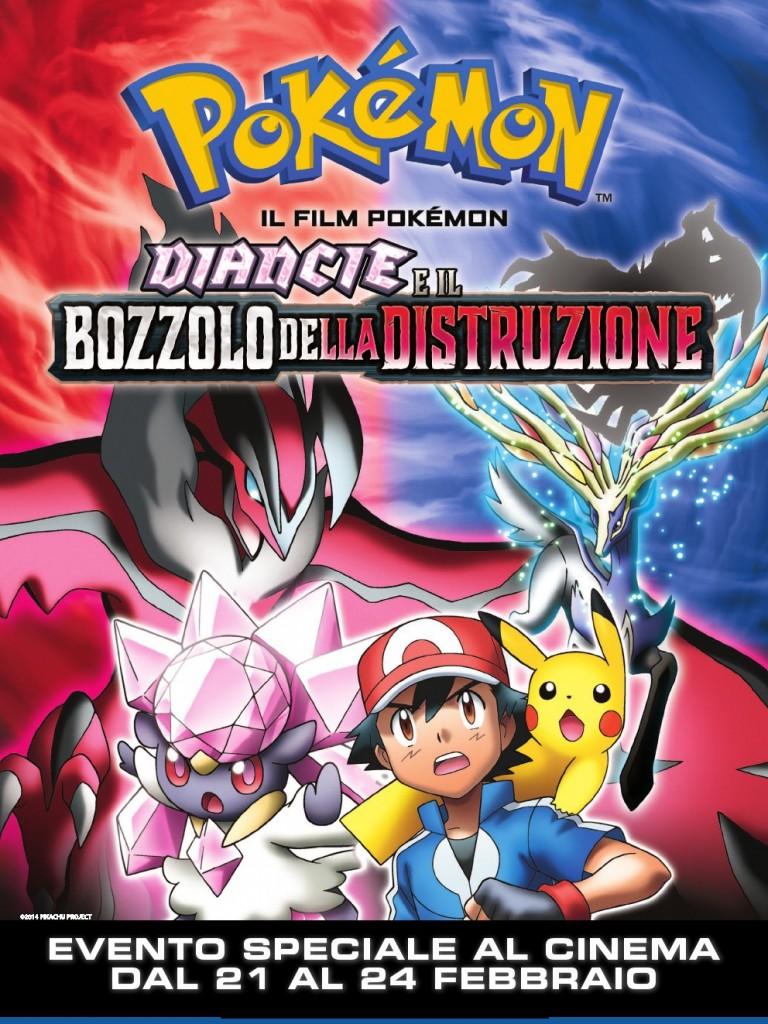 Pokemon il film