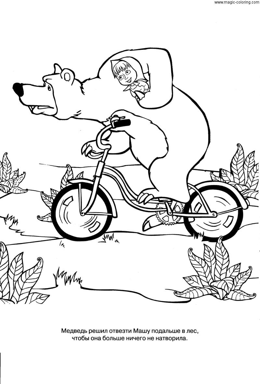 Disegni da colorare a tema masha e orso 2 for Immagini masha e orso da colorare