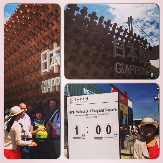 Giappone - Expo 2015