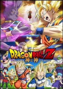 dragon-ball-z-battle-of-gods-